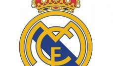 رسميا: مجلس ادارة ريال مدريد يوافق على انشاء فريق للسيدات