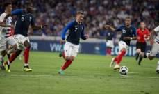 غريزمان : اريد الفوز بكأس العالم