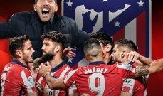 موجز المساء: أتلتيكو مدريد بطل الدوري الاسباني، ليفاندوفسكي يتخطى غيرد مولر وميسي يقرر البقاء في برشلونة