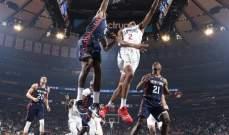 NBA : كليبرز يفوز على نيكس و29 نقطة للو ويليامز