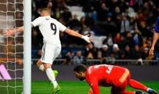 ريال مدريد المستفيد الاكبر من تعثرات الجولة بعد تجاوزه الافيس بثلاثية