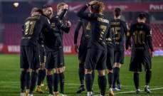 برشلونة يتخطى غرناطة ويبلغ نصف نهائي كأس ملك إسبانيا
