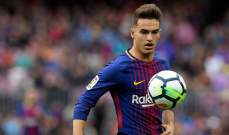 لاعب برشلونة على ردارات الاندية الايطالية