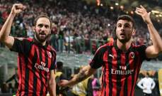 الكالتشيو : ميلان يعود لسكة الانتصارات ويقترب من فرق المقدمة