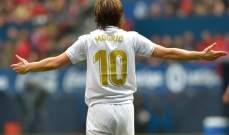 اوديغارد يهدد مستقبل مودريتش مع ريال مدريد