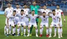قرعة بطولة تولون الدولية الودية بمشاركة البحرين وقطر