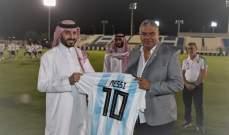 """رئيس الاتحاد الأرجنتيني يهدي نظيره السعودي قميص """"ميسي"""""""