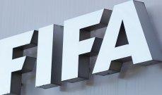 استقصاء للفيفا حول إقامة كأس العالم كل عامين