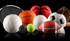 ابرز الاحداث الرياضية في 11-05-2021