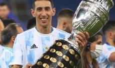 دي ماريا يحمل وشماً خاصاً بعد لقب كوبا اميركا 2021