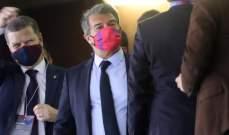 الموندو: رئيس يويفا اعتذر من لابورتا