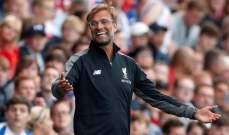 ليفربول يقدم عرض جديدا لضم لاعب لنس