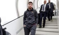لاعبو برشلونة يصلون الى لندن