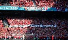 إيقاف مواجهة الدنمارك وبلجيكا تحية لإريكسن