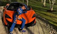 لاندو نوريس يمضي عيد الحب مع سيارته