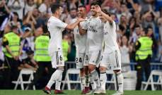 الليغا : ريال مدريد يستفيد من تقنية الفيديو