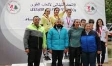 بطولة وكأس الإتحاد لإختراق الضاحية :لقب الرجال لبلال عواضه والسيدات لنسرين نجيم