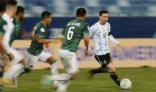 مجريات مباراة الارجنتين وبوليفيا في كوبا اميركا 2021