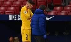 برشلونة يطلب ماسكيرانو.. والاخير يرفض