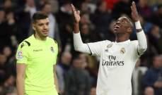 الريال سيقدم اعتراضاً للاتحاد الاسباني بسبب حكم مباراة ريال سوسيداد