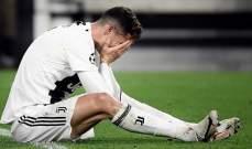 إستبعاد رونالدو رسمياً عن مواجهة برشلونة