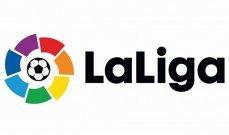 الاتحاد الاسباني يعلن مواعيد جميع مسابقاته موسم 2021-2022