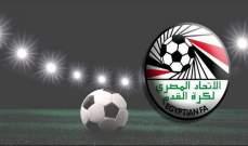 الدوري المصري: البنك الأهلي يفرض التعادل على الأهلي