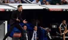 سيميوني : لا اقارن فريقي ببرشلونة او ريال مدريد