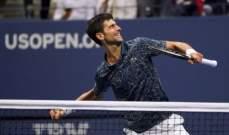 ديوكوفيتش يواجه دل بوترو في نهائي بطولة اميركا المفتوحة