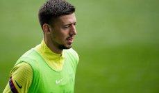ايفرتون يقدم عرضه لضم مدافع برشلونة