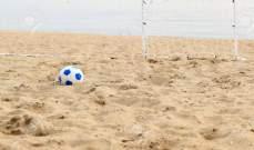 كرة قدم شاطئية : انتصار لشباب الجناح وخسارة للجيش