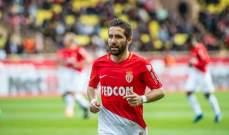 موناكو يحتفل بعيد ميلاد نجمه البرتغالي السابق