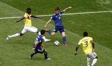 انتهاء الشوط الاول بالتعادل الايجابي 1 - 1 بين اليابان وكولومبيا