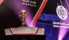 الجزيرة والوصل يمثلان الامارات في البطولة العربية للاندية الابطال