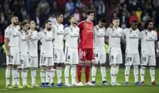 ريال مدريد يضع مخططاً مالياً لسنوات القادمة