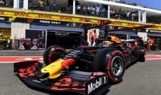 ماركو يحث هوندا على تسريع وتيرة تطوير محركها