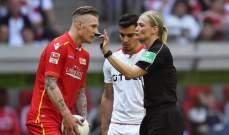 حكام ألمانيا يتضامنون بوجه تزايد العنف