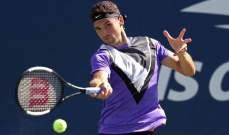 اميركا المفتوحة: ديميتروف يواجه فيدرر في ربع النهائي
