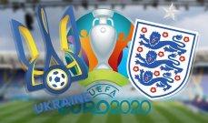 يورو 2020: حقائق عن مواجهة إنكلترا وأوكرانيا