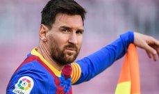 إتفاقية الليغا ستنقذ برشلونة