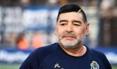 موجز المساء: قضية وفاة مارادونا تعود للواجهة، تفاصيل غريبة في عقد ميسي، فوضى في مارسيليا ونيمار يقترب من تجديد عقده