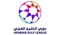 """دوري الخليج العربي الاماراتي : """"قلوبنا مع لبنان واهله"""""""