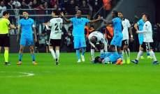 الدوري التركي : بشكتاش يفشل في اقتناص المركز الثاني بعد تعادله مع طرابزون سبور