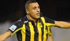 العكايشي ينضم إلى قائمة المنتخب التونسي