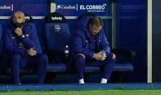 برشلونة يتراجع عن صفقة غارسيا