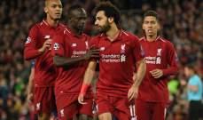 خاص: من هم أفضل 5 لاعبين في الجولة الثالثة من دوري أبطال أوروبا لكرة القدم ؟