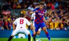 عرض جديد لمدافع برشلونة
