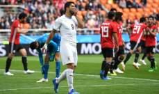 مصر قاتلت بشراسة ولكن حظ الدقائق الاخيرة وقف الى جانب الاوروغواي