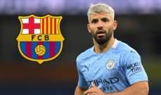 ريفالدو: اغويرو سيكون توقيعا رائعا لبرشلونة