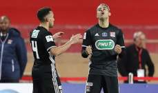 كأس فرنسا : ليون يطيح بموناكو ليحجز مكانه في ربع النهائي